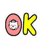 ▷くるくるデカ文字♡こねこ(個別スタンプ:12)