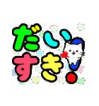 ▷くるくるデカ文字♡こねこ(個別スタンプ:15)