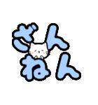 ▷くるくるデカ文字♡こねこ(個別スタンプ:16)