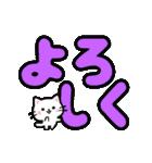 ▷くるくるデカ文字♡こねこ(個別スタンプ:18)