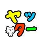 ▷くるくるデカ文字♡こねこ(個別スタンプ:19)