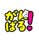 ▷くるくるデカ文字♡こねこ(個別スタンプ:20)