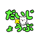 ▷くるくるデカ文字♡こねこ(個別スタンプ:21)