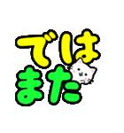 ▷くるくるデカ文字♡こねこ(個別スタンプ:24)