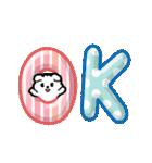 動く!くるくるデカ文字♡こいぬ(個別スタンプ:02)