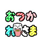 動く!くるくるデカ文字♡こいぬ(個別スタンプ:03)