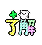 動く!くるくるデカ文字♡こいぬ(個別スタンプ:04)
