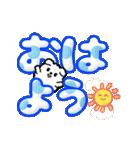 動く!くるくるデカ文字♡こいぬ(個別スタンプ:06)