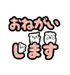 動く!くるくるデカ文字♡こいぬ(個別スタンプ:08)