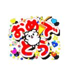 動く!くるくるデカ文字♡こいぬ(個別スタンプ:09)