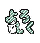 動く!くるくるデカ文字♡こいぬ(個別スタンプ:12)