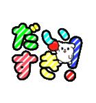 動く!くるくるデカ文字♡こいぬ(個別スタンプ:16)