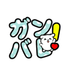動く!くるくるデカ文字♡こいぬ(個別スタンプ:18)