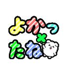 動く!くるくるデカ文字♡こいぬ(個別スタンプ:19)