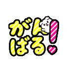 動く!くるくるデカ文字♡こいぬ(個別スタンプ:20)