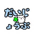 動く!くるくるデカ文字♡こいぬ(個別スタンプ:21)