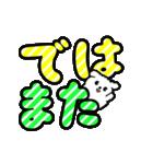 動く!くるくるデカ文字♡こいぬ(個別スタンプ:24)