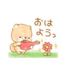 動く❤️いやしばいぬ❤️4(毎日使える)(個別スタンプ:01)