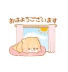 動く❤️いやしばいぬ❤️4(毎日使える)(個別スタンプ:02)