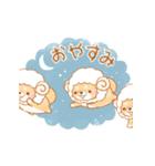 動く❤️いやしばいぬ❤️4(毎日使える)(個別スタンプ:03)