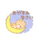 動く❤️いやしばいぬ❤️4(毎日使える)(個別スタンプ:04)
