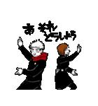 呪術廻戦(芥見下々)(個別スタンプ:05)
