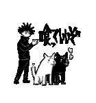 呪術廻戦(芥見下々)(個別スタンプ:08)