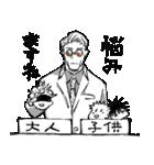 呪術廻戦(芥見下々)(個別スタンプ:14)