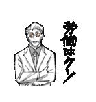 呪術廻戦(芥見下々)(個別スタンプ:15)