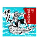 呪術廻戦(芥見下々)(個別スタンプ:18)