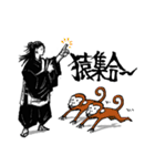 呪術廻戦(芥見下々)(個別スタンプ:20)