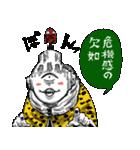 呪術廻戦(芥見下々)(個別スタンプ:21)