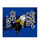 呪術廻戦(芥見下々)(個別スタンプ:24)