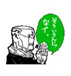 呪術廻戦(芥見下々)(個別スタンプ:31)