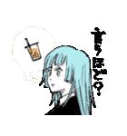 呪術廻戦(芥見下々)(個別スタンプ:32)