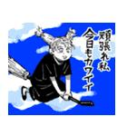 呪術廻戦(芥見下々)(個別スタンプ:34)