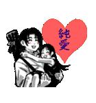 呪術廻戦(芥見下々)(個別スタンプ:40)
