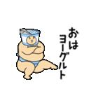 動くおすもうちゃん ダジャレ&死語2(個別スタンプ:01)