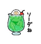 動くおすもうちゃん ダジャレ&死語2(個別スタンプ:02)