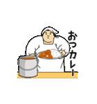 動くおすもうちゃん ダジャレ&死語2(個別スタンプ:03)