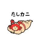 動くおすもうちゃん ダジャレ&死語2(個別スタンプ:04)