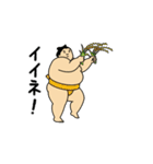 動くおすもうちゃん ダジャレ&死語2(個別スタンプ:05)