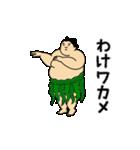 動くおすもうちゃん ダジャレ&死語2(個別スタンプ:07)