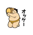 動くおすもうちゃん ダジャレ&死語2(個別スタンプ:08)