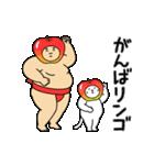 動くおすもうちゃん ダジャレ&死語2(個別スタンプ:14)