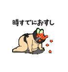 動くおすもうちゃん ダジャレ&死語2(個別スタンプ:22)