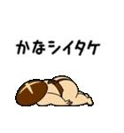 動くおすもうちゃん ダジャレ&死語2(個別スタンプ:23)