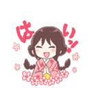 大正処女&昭和オトメ御伽話(桐丘さな)(個別スタンプ:01)