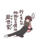 大正処女&昭和オトメ御伽話(桐丘さな)(個別スタンプ:07)