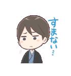 大正処女&昭和オトメ御伽話(桐丘さな)(個別スタンプ:08)